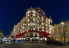 MOSKAU, RUSSLAND - 10. Januar 2018 Zentrales Kaufhaus wird für Weihnachten verziert Lizenzfreie Stockfotografie
