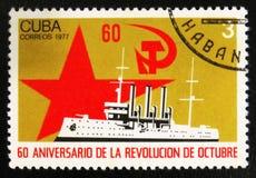 MOSKAU, RUSSLAND - 15. JULI 2017: Ein Stempel, der in Kuba gedruckt wird, zeigt Cr Lizenzfreies Stockbild
