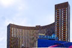 Moskau, Russland - 22. Juli 2016: Hotel-Kosmos Stockfotos