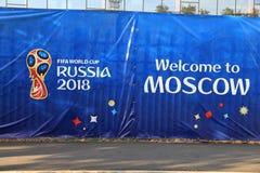 MOSKAU, RUSSLAND - 26. Juni 2018: Anzeige, die während des Weltcups an Luzhniki-Stadion feiert lizenzfreies stockfoto