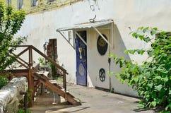 Moskau, Russland, Juni, 12, 2017 Die Höfe von altem Moskau, Serebryanichesky-Weg lizenzfreies stockbild