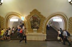 Moskau, Russland - 15. Juni 2015: Die schönsten Metro-Stationen in der Welt! Lizenzfreie Stockfotos