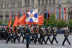 Moskau, Russland - können 09, 2008: Feier von Parade Victory Days WWII auf rotem Quadrat Ernster Durchgang der militärischer Ausr Stockbild
