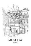 MOSKAU, RUSSLAND: Kirche von Mikhail und Fyodor von Chernigov am Chernigov-Weg Hand gezeichnete Skizze Lizenzfreies Stockbild