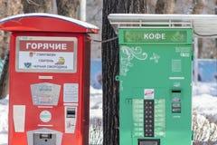 MOSKAU, RUSSLAND - 2. MÄRZ 2019: Verkauf automatisiert für den Verkauf von heißen Getränken, von Getränken im Stadtpark im Winter lizenzfreie stockfotos
