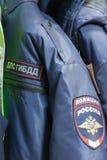 MOSKAU, RUSSLAND - 20. MÄRZ 2018: Aufhänger mit der Form von Verkehrspolizei DPS GIBDD in einem fachkundigen Lagerspeicher der Po Lizenzfreies Stockfoto