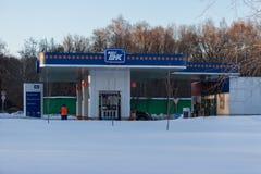 MOSKAU, RUSSLAND - 20. MÄRZ 2018: Brennstoffaufnahmestation TNK in Moskau Stockbilder