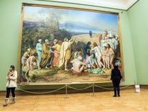 MOSKAU, RUSSLAND 1. MÄRZ: Der Zustand Tretjakow Art Gallery in Moskau Lizenzfreie Stockfotos