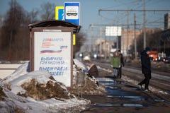 MOSKAU, RUSSLAND - 18. MÄRZ 2018: Ein Plakat an einem Tramhalt Nennen Lizenzfreie Stockfotos