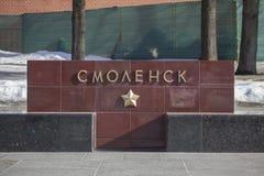Moskau, Russland - 1. März 2016: Granitgehweg mit Namen von t Stockfotos