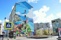 Moskau, Russland, März, 20, 2016, Pokrovka-Straße, Graffiti mit dem Bild der Krim auf der Front des Hauses Stockfotos