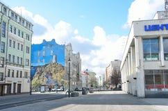 Moskau, Russland, März, 20, 2016, Pokrovka-Straße, Graffiti mit dem Bild der Krim auf der Front des Hauses Lizenzfreie Stockfotos