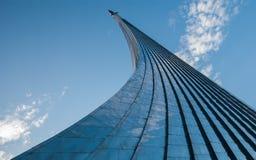 MOSKAU, RUSSLAND - 20. MAI 2009: Monument zu den Eroberern des Raumes Stockfotografie
