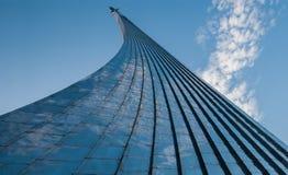 MOSKAU, RUSSLAND - 20. MAI 2009: Monument zu den Eroberern des Raumes Lizenzfreies Stockbild