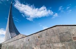 MOSKAU, RUSSLAND - 20. MAI 2009: Monument zu den Eroberern des Raumes Stockbilder