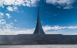 MOSKAU, RUSSLAND - 20. MAI 2009: Monument zu den Eroberern von Spase Lizenzfreies Stockbild