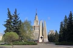 Moskau, Russland - 3. Mai 2019: Monument zu den Studenten und zum Personal von Moskau-staatlicher Universit?t und von Universit?t lizenzfreie stockfotos