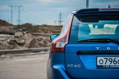 MOSKAU, RUSSLAND - 20. Mai 2017 POLESTAR VOLVOS XC60, VorderSideansicht Test von neuem Polestar Volvos XC60 Dieses Auto ist AWD k Stockfoto