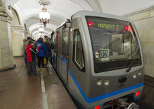 MOSKAU, RUSSLAND 11 11 2014 Metrostation Taganskaya, Russland Moskau-Metro überträgt 7 Million Passagiere pro Tag Lizenzfreie Stockbilder