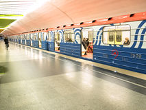 MOSKAU, RUSSLAND - 3. März 2016: Station Lizenzfreie Stockbilder