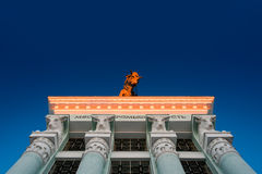 MOSKAU, RUSSLAND - 28. NOVEMBER 2015: VDNX Stockfotos