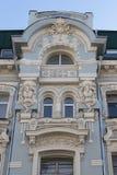 Moskau, Russland Rentables Haus O von Butikov und von Mishin Stockbild