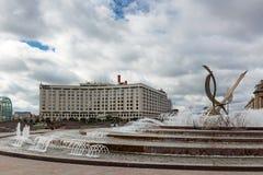MOSKAU, RUSSLAND - 16. September 2017 - Abduktion von Europa-Brunnen auf Europa-Quadrat in Moskau Stockfoto