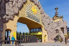 MOSKAU, RUSSLAND - 25. September 2017: Der Haupteingang zu Moskau-Zoo Lizenzfreie Stockbilder