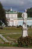 MOSKAU, RUSSLAND - 28. September 2014: Kuskovo-Zustand der Sheremetev-Familie Lizenzfreie Stockfotos