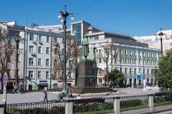 Moskau, Russland - 21. September 2015 Monument zum Verfasser Gogol auf Nikitsky-Boulevard Stockfotografie