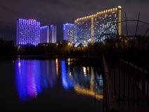 Moskau, Russland - 10. September 2016: Nachtansicht belichteter Ausflug Stockfotos