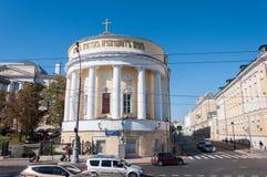 MOSKAU, RUSSLAND - 21 09 2015 Tempel-St.-Märtyrer Tatjana an Moskau-staatlicher Universität auf Moss Street, 19. Jahrhundert Stockbild