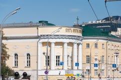 MOSKAU, RUSSLAND - 21 09 2015 Tempel-St.-Märtyrer Tatjana an Moskau-staatlicher Universität auf Moss Street, 19. Jahrhundert Stockfotografie