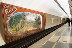 Moskau, Russland, U-Bahnstation 'Mrz 'ina Roshcha ' stockfotografie