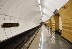 Moskau, Russland, U-Bahnstation 'Okruzhnaya ' stockfotos