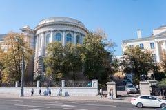 Moskau, Russland - 09 21 2015 Wissenschaftliche Bibliothek der staatlichen Universität auf Moss Street Jahrhundert 18 Lizenzfreie Stockfotografie