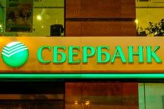 MOSKAU - 14. September 2018: Logo von Sberbank von Russland belichten in der Nacht lizenzfreie stockbilder