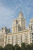 Moskau skyscrapper stockfotografie