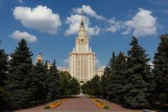Moskau-staatliche Universität Lizenzfreie Stockbilder