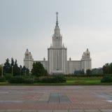Moskau-staatliche Universität Stockbild