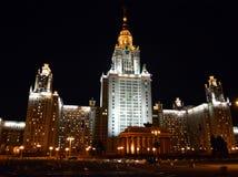Moskau-staatliche Universität Lizenzfreies Stockfoto