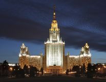 Moskau-staatliche Universität Russland moskau stockbild