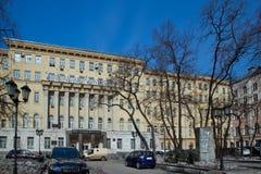 Moskau-Staats-Bergbauuniversität Stockfoto