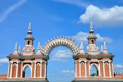 Moskau. Tsaritsino Stockbild