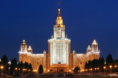 Moskau-Universität. Lizenzfreie Stockfotografie