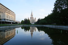 Moskau-Universität Stockfotos