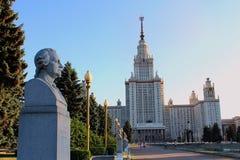 Moskau-Universität mit Lomonosov Stockfotos