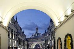 Moskau verzierte Tunnel für neues Jahr und Weihnachten Lizenzfreies Stockfoto
