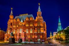 Moskau-Zustand-historisches Museum Lizenzfreies Stockfoto