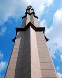 Moskee Royalty-vrije Stock Foto's